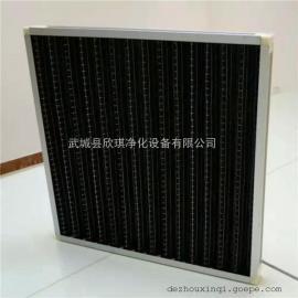 活性炭板式空气过滤器 活性炭复合网板式过滤器 非标定制