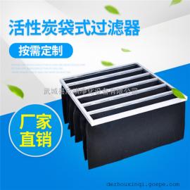 吸附异味过滤空气双重功能活性炭过滤器 活性炭袋式空气过滤器