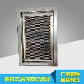 信贝活性炭风管过滤段 车间废气净化改装用空气过滤段600*350