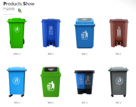 塑料�h�l垃圾桶塑料分�果皮箱果�は浞诸���释�