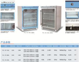 手术室专用加温箱