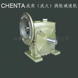 成大电机成大减速机 蜗轮蜗杆减速机 BSM-50~135