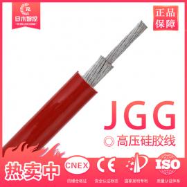 硅�z高�鼐� �F氟�� 日木��|JGG-16平方10KV高�汗枘z�
