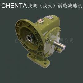 蜗轮蜗杆减速机 成奕(成大)电机 BSM-155~175
