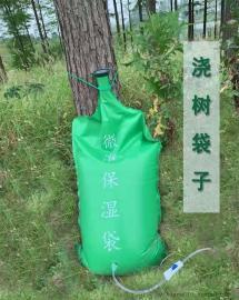 植物浇树袋