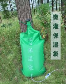 大树滴灌袋