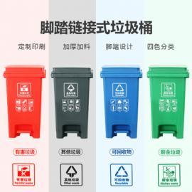 苏 州30升办公室脚踩垃圾桶物业办公室垃圾桶医院厂区分类