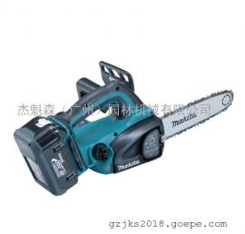 牧田Makita锂电锯UC250DWBE 充电式36V电链锯 砍树机
