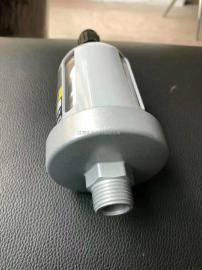 ADTV-34自动排水器
