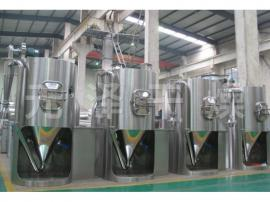 农药干燥机 农药烘干机 环保型农药专用喷雾干燥机/烘干机