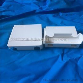 双口翻盖式光纤桌面盒,2芯塑料带防尘盖光纤面板盒图文详情