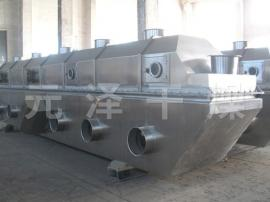 ZLG系列振动流化床干燥机 固体颗粒农药除草剂烘干机 品质保障