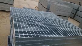 热镀锌钢格板 平台钢格板 钢格栅板