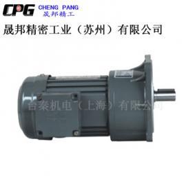 城邦/晟邦CPG电机减速机三相减速电机 立式CV-1 0.1KW 1/8HP