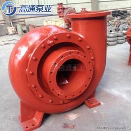 65DT-A30石灰石浆液循环泵