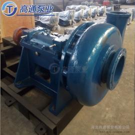 100DT-A35石灰石浆液循环泵