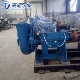 50DT-D40石灰石浆液循环泵