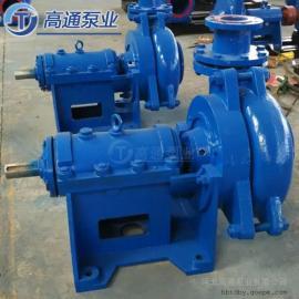 100DT-A45B石灰石浆液循环泵