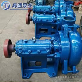 150DT-B55石灰石浆液循环泵