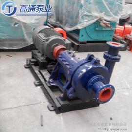 150DT-A40石灰石浆液循环泵