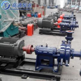 80DT-A36石灰石浆液循环泵