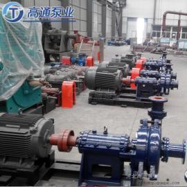 200DT-B45石灰石浆液循环泵