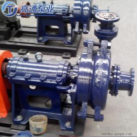 25DT-A25石灰石浆液循环泵