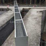 不锈钢集水槽――巩义市天泉水处理材料有限公司