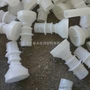 可调式长柄滤头――巩义市天泉水处理材料有限公司