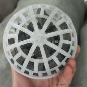 多孔球型悬浮生物填料―巩义市天泉水处理材料有限公司