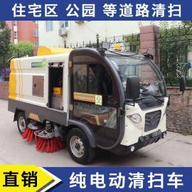 电动清扫车 保洁扫地车 小型电动环卫清扫车