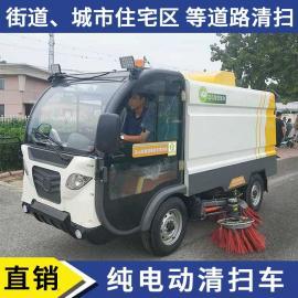 新能源电动环卫车 城市清扫车 洒水车小型清扫车
