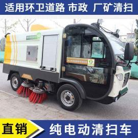 小型道路清扫车 电动扫地车 新能源环卫清扫吸尘车
