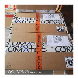 跨境德国LUMATEC 激光光导 激光光导发光二极管灯珠