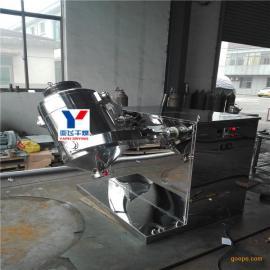 固体饮料粉末混合SYH-50-1000型三维混合机