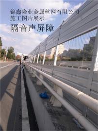 交通噪音治理 �屏障 弧形隔音屏 高架�蚵�屏障 高度2--6米