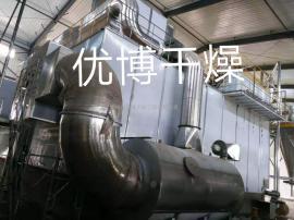 内加热流化床干燥机