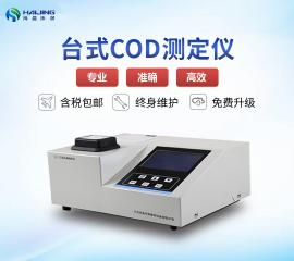 海晶HJ-200A型COD快速�y定�x|���室COD分析�x