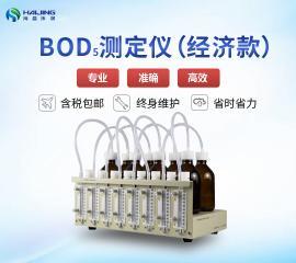 BOD5�y定�x|HJ-870型海晶�h保