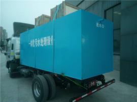 180M3/D一体化生活污水处理设备