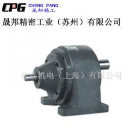 晟邦齿轮减速电机 1.5KW CHD-4卧式双轴齿轮减速机