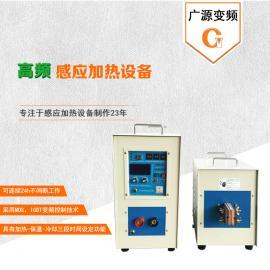 �V源定制30KW高�l感��加�嵩O�涓哳l加��C�l焊接�C感��加��C