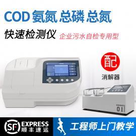 新品上市智能�|屏多���COD氨氮�磷�氮分析�x���室
