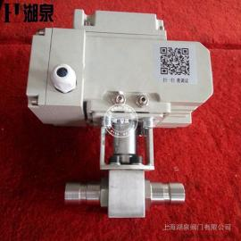 HQ/湖泉 不锈钢电动丝扣球阀 Q911F-100P