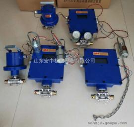 温控ZPR127矿用自动洒水降尘装置 皮带机热释光控触控转载点喷雾
