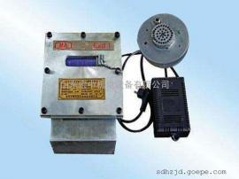 综采面洒水ZP127放炮喷雾 矿用风水联动声控放炮喷雾降尘装置