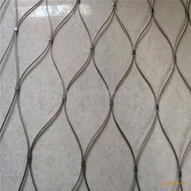 不锈钢扣网,不锈钢钢丝绳卡扣网,带卡扣的不锈钢钢丝网