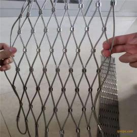 优质不锈钢绳网,好的带卡扣的钢丝网,钢丝卡扣合股网