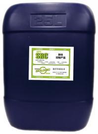 垃圾除臭剂 垃圾填埋场除臭剂 渗滤液除臭剂