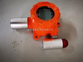 可燃气体检测报警器 氧气检测报警器 氯气检测报警器
